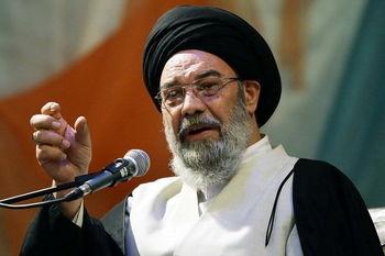اظهار نظر عجیب امام جمعه اصفهان: باید خانه را روی سرش خراب کرد