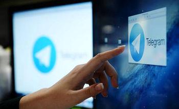 آموزش استفاده از چند تلگرام بر روی کامپیوتر