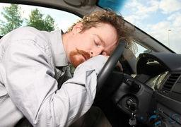 با فناوری جدید پاناسونیک خوابیدن پشت فرمان ممنوع