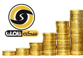 مسدودشدن یک هزار میلیارد تومان در حساب متهم پرونده سکه ثامن!