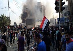 تجمع اعتراضی مردم بغداد به درگیری انجامید