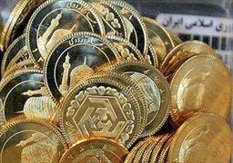روند کاهشی قیمت سکه طلا در بازار