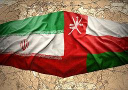 واکنش عمان به خبر انتقال پیام ترامپ به ایران