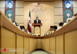ارجاع ایرادات شکلی دو لایحه  FATF از شورای نگهبان به مجلس