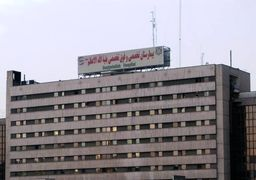 بیمارستان بقیهالله: الزامی بودن چادر، دستور سپاه است