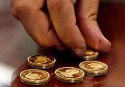 قیمت سکه و طلا امروز جمعه 29 تیر + جدول