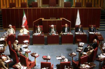 گزارش همتی به مجمع تشخیص مصلحت نظام