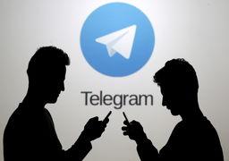 پشت پرده رفع محدودیت تلگرام/ پای کدام لابی در میان بود؟