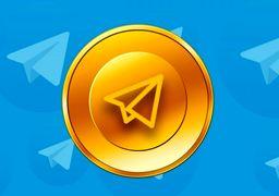 رویای «ارزی» آقای تلگرام!