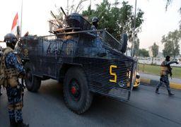 حمله مسلحانه به بانک مرکزی بغداد