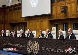 رأی لاهه درباره شکایت ایران از آمریکا