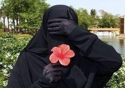 اقدام بی سابقه عربستان در روز ولنتاین + عکس