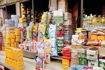 جزئیات کاهش مصرف کالاهای اساسی در خانوارهای دهکهای مختلف +جدول