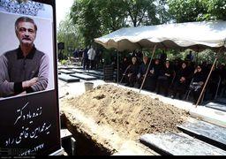 گزارش تصویری تشییع پیکر محمدامین قانعیراد