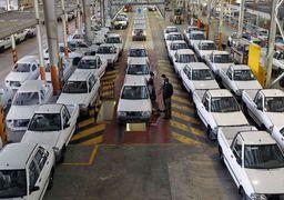 3 صنعتی که مانع جهش رشد صنعتی شده اند