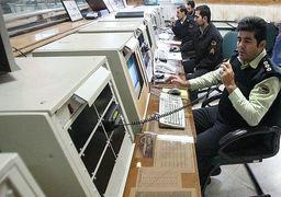 اولین پلیس زن ایرانی در سال 1336 +عکس