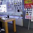 محکومیت یک چینی به دلیل ساخت 40 هزارمحصول  تقلبی اپل !