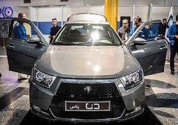 آغاز تولید دو محصول جدید در ایران خودرو