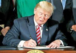احتمال خروج زودهنگام ترامپ از کاخ سفید