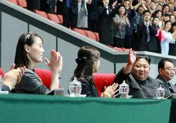 حقایقی جالب و خواندنی درباره همسر رهبر کره شمالی + عکس