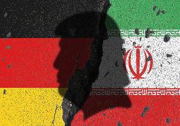 آلمان: در حال مذاکره باآمریکا برای گرفتن معافیت از تحریمهای ایران هستیم