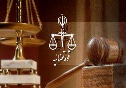 صدور رای دادگاه متهمان پرونده شرکت طرح و نقشه پناهی