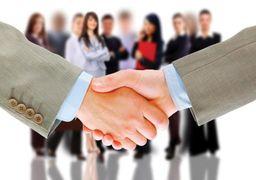 استخدام کارشناس فروش خانم(نرم افزار یا IT ) در همدان