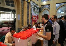 نتایج انتخابات 96 / تعداد آرای حسن روحانی در دور دوم چقدر رشد کرد؟