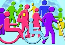 معلولان در نوبت افزایش مبلغ یارانه