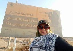 شهادت دختر خبرنگار به دست نیروهای داعش + عکس