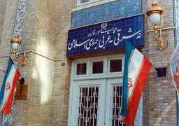 وزارت خارجه: در راه مصالح و منافع کشور، مردم و نظام ایستادهایم