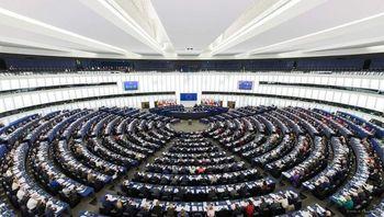 آخرین نتایج انتخابات پارلمان اروپا