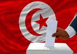 انتخابات ریاست جمهوری تونس آغاز شد