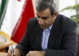 تسلیت مدیرعامل سازمان منطقه آزاد کیش در پی شهادت سردار سلیمانی