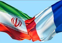 انسداد داراییهای وزارت اطلاعات ایران در فرانسه