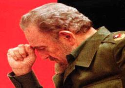 دستاورد اقتصادی کاسترو برای کوبا