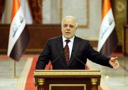تلاش عراق برای تعامل مالی با ایران