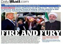 بازتاب جهانی  آتش زدن پرچم آمریکا در مجلس