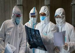 کرونا در جهان | قربانیان کرونا در جهان به 15 هزار نفر نزدیک شد