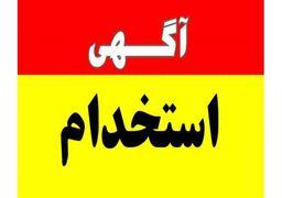 استخدام صندوقدار خانم مسلط به زبان انگلیسی با مزایا-تهران