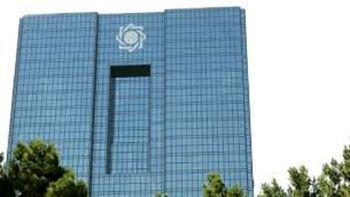 اعلام نتیجه بیست ودومین مرحله از حراج اوراق بدهی دولتی