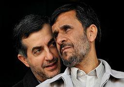 رمزگشایی از بازی احمدی نژاد
