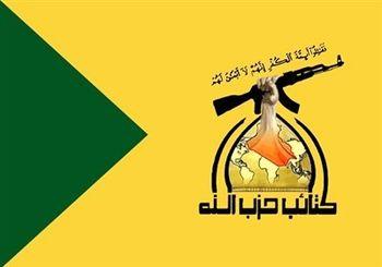 حزبالله عراق تکلیف را روشن کرد: «سلاح فقط تحویل امام زمان خواهد شد»