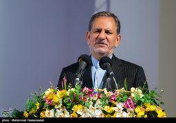 جهانگیری: توقف فروش نفت ایران یک خیال واهی است