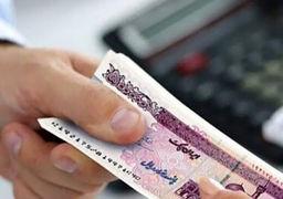 واحد رسمی پول ایران تغییر کرد
