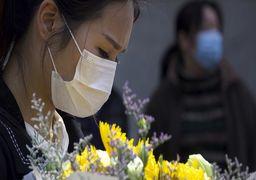 چین برای قربانیان کرونا ۳ دقیقه سکوت کرد