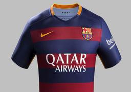 پوشیدن پیراهن بارسلونا درعربستان ممنوع شد !