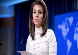 آمریکا درباره وقایع ایران بیانیه صادر کرد