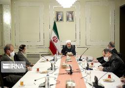 تصاویر جلسه ستاد ملی مقابله با کرونا؛ رئیسجمهور بدون ماسک