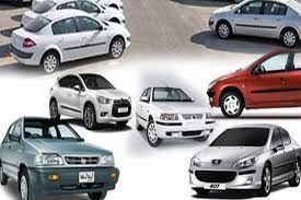 کاهش ۱۰ تا ۲۷ میلیونی قیمت خودرو